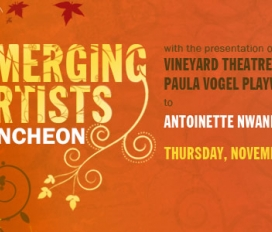 2018 Fall Emerging Artists Luncheon